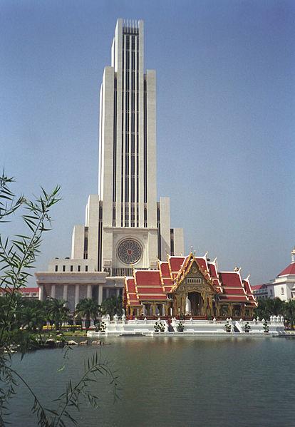 414px-ABAC_Assumption_University_Turm_und_Pavillon_Bangkok_Thailand