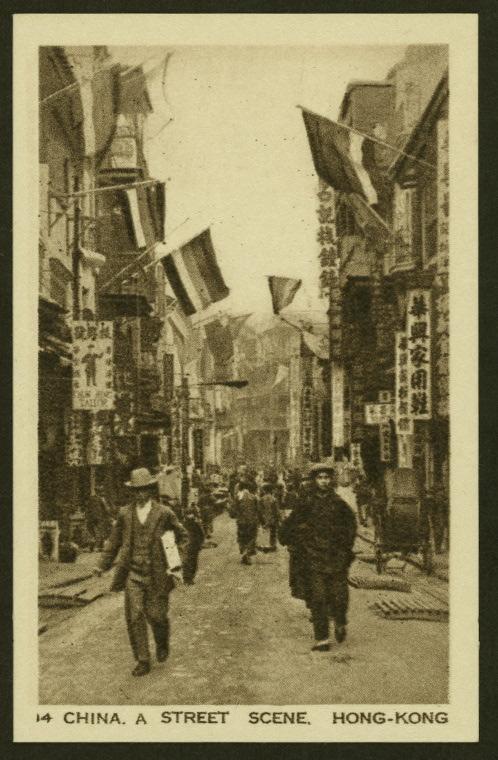 China. A Street Scene Hong Kong