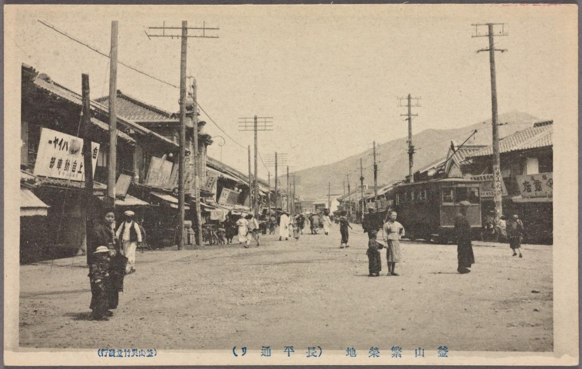 Main street, Fusan.